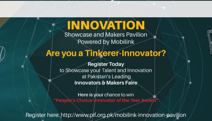 Website Banner(Innovation Showcase)
